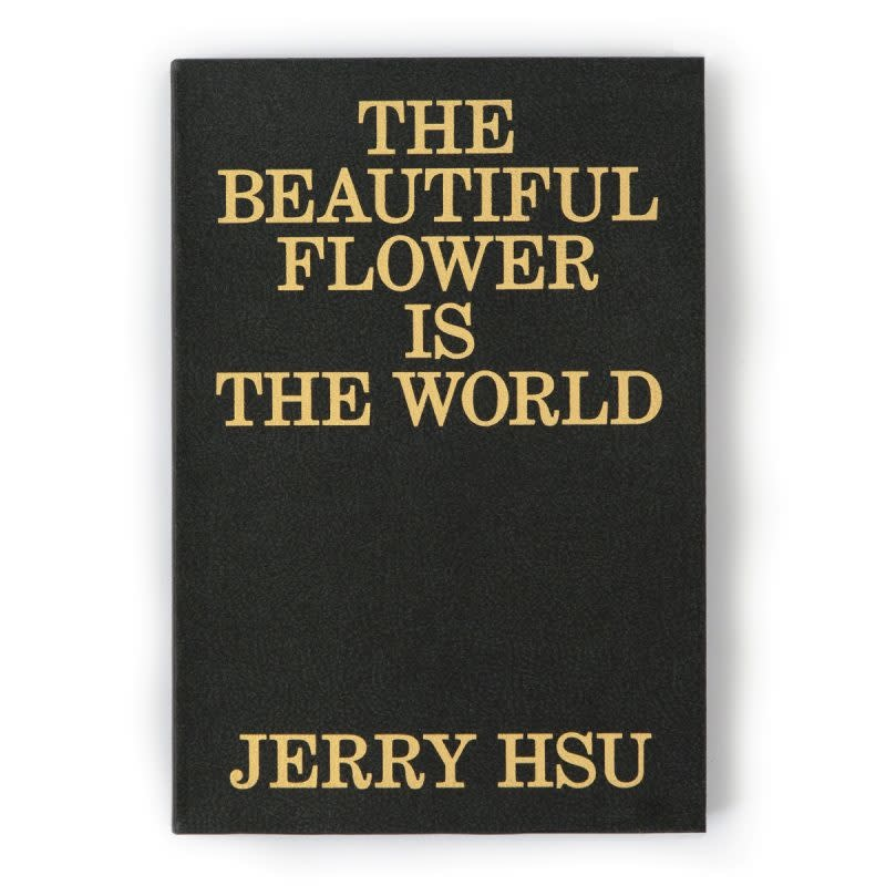 Sci-Fi Fantasy The Beautiful Flower Is The World - Jerry Hsu Book