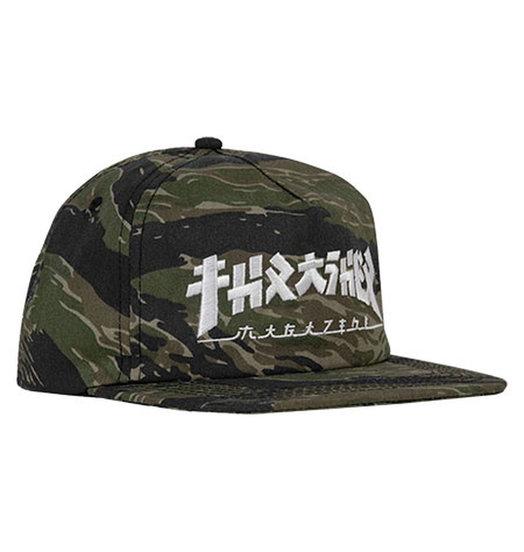 Thrasher Thrasher Godzilla Snapback - Tiger Camo