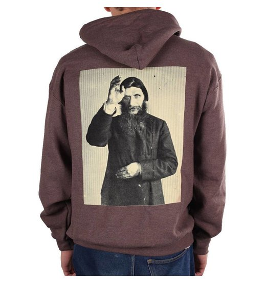 Theories Theories Rasputin Hoodie - Chocolate