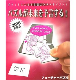 Tenyo Future Puzzle