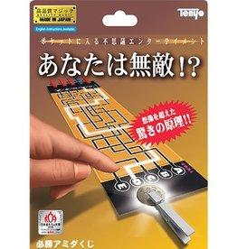 Tenyo Magic Maze