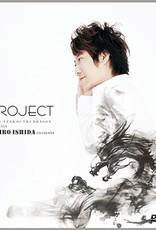 Guan De Magic Project by Shiro Ishida
