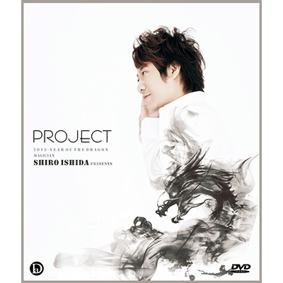 Guan De Magic Project by Shiro Ishida
