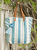Striped Tote w/ Suede Handles