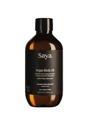 Saya Argan Body Oil