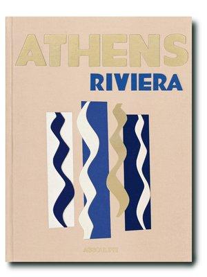 Assouline Books Athens Riviera