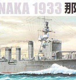 Aoshima (AOS) 1/700 LIGHT CRUISER NAKA