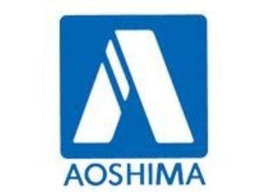 Aoshima (AOS)