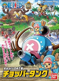 Bandai (BAN) 1 Chopper Robot Tank - One Piece