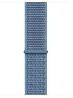 38mm/40mm Cape Cod Blue Sport Loop