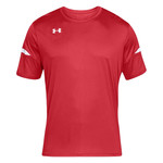 UNDER ARMOUR GOLAZO 2.0 JERSEY