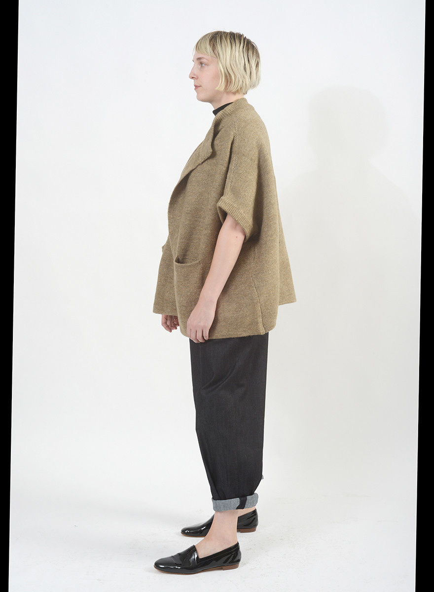 Short Sweater Jacket - Beige