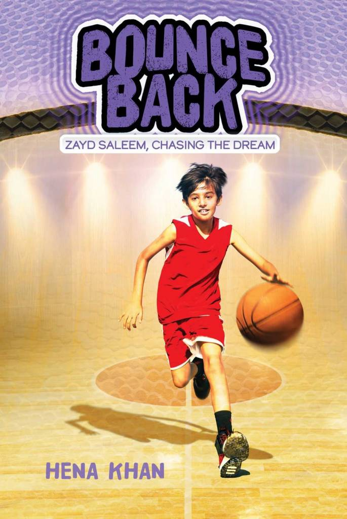Salaam Reads / Simon & Schuster Books for Young Re Bounce Back