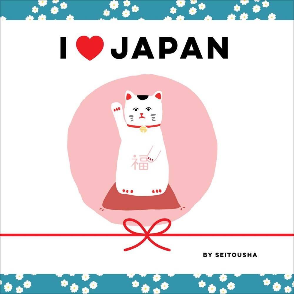 Gakken I Heart Japan