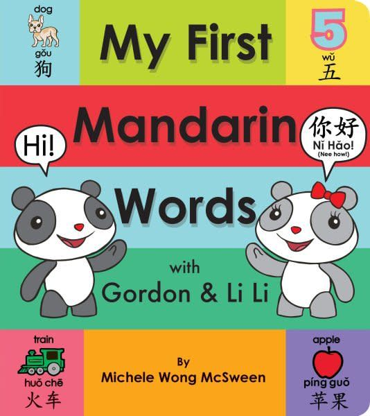 Cartwheel Books My First Mandarin Words with Gordon & Li Li