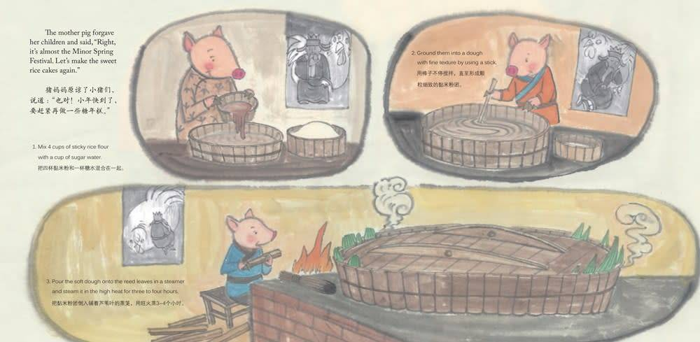 Shanghai Press The Little Pigs and the Sweet Rice Cakes