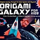 Tuttle Publishing Origami Galaxy for Kids Kit