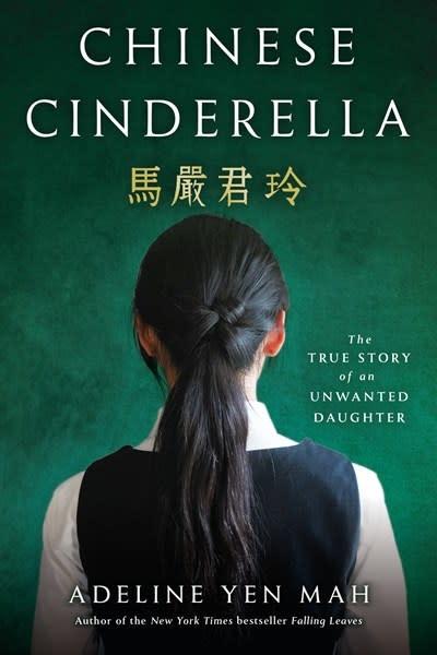 Ember Chinese Cinderella