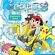 VIZ Media Pokémon the Movie: The Power of Us: Zeraora's Story