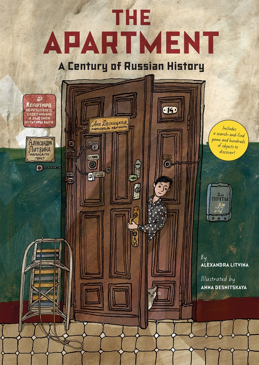 Abrams Books for Young Readers The Apartment: A Century of Russian History