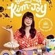 Quadrille Publishing Baking with Kim-Joy: ...Bakes to Make You Smile