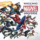 Marvel Press Who's Who in the Marvel Universe