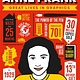 Button Books Great Lives in Graphics: Anne Frank