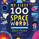 Sourcebooks Explore My First 100 Space Words