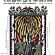 Illustoria Magazine Illustoria: For Creative Kids and Their Grownups
