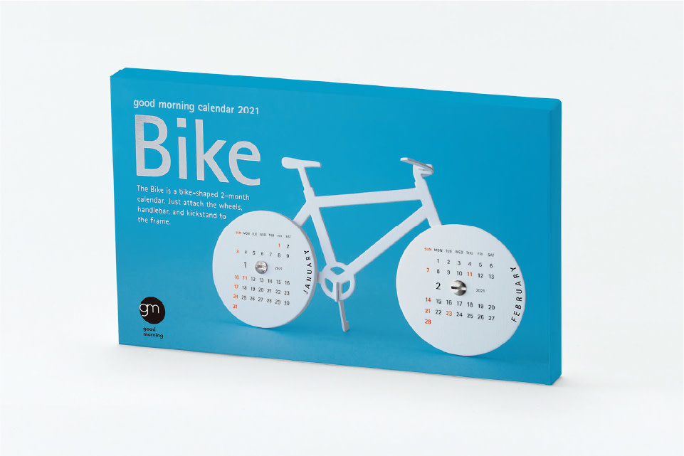 Good Morning Bike (2021 Calendar)