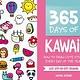 365 Days of Kawaii