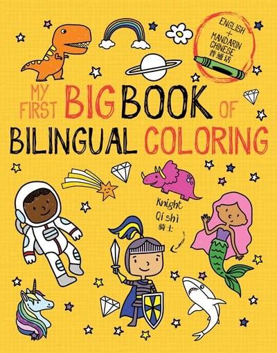 little bee books My First Big Book of Bilingual Coloring Mandarin