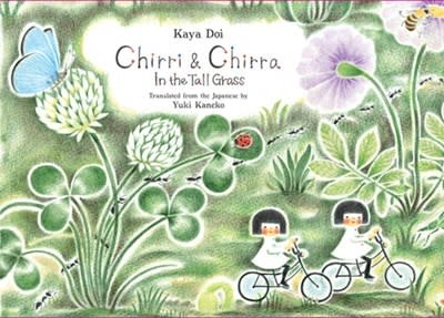 Enchanted Lion Books Chirri & Chirra, In the Tall Grass