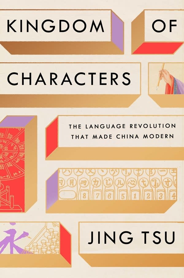 Riverhead Books Kingdom of Characters
