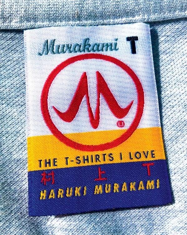 Knopf Murakami T