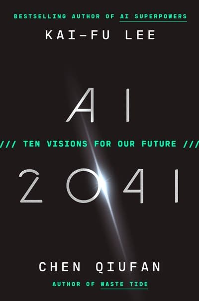 Currency AI 2041