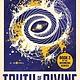 St. Martin's Press Noumena #2 Truth of the Divine
