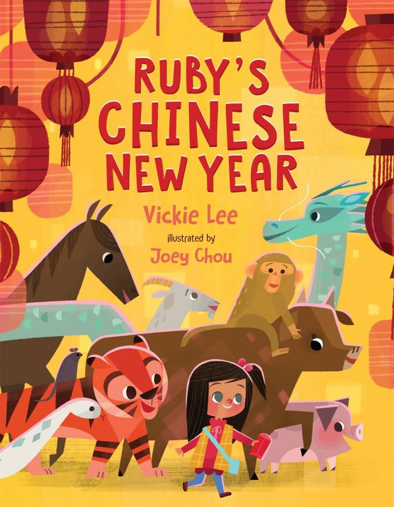 Henry Holt and Co. (BYR) Ruby's Chinese New Year