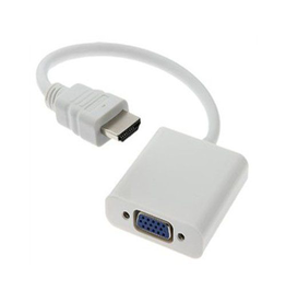 Xavier Xavier HDMI to VGA Female Adapter - White Color