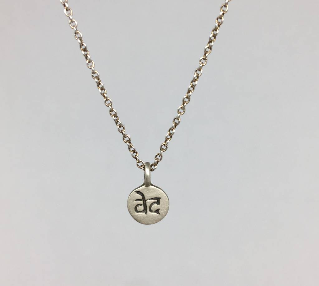 Me&Ro Silver Wisdom Necklace