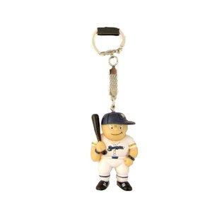 Milwaukee Brewers Lil Guy Keychain