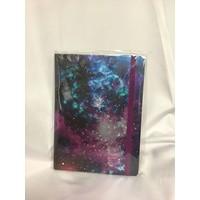 Journal - Galaxy