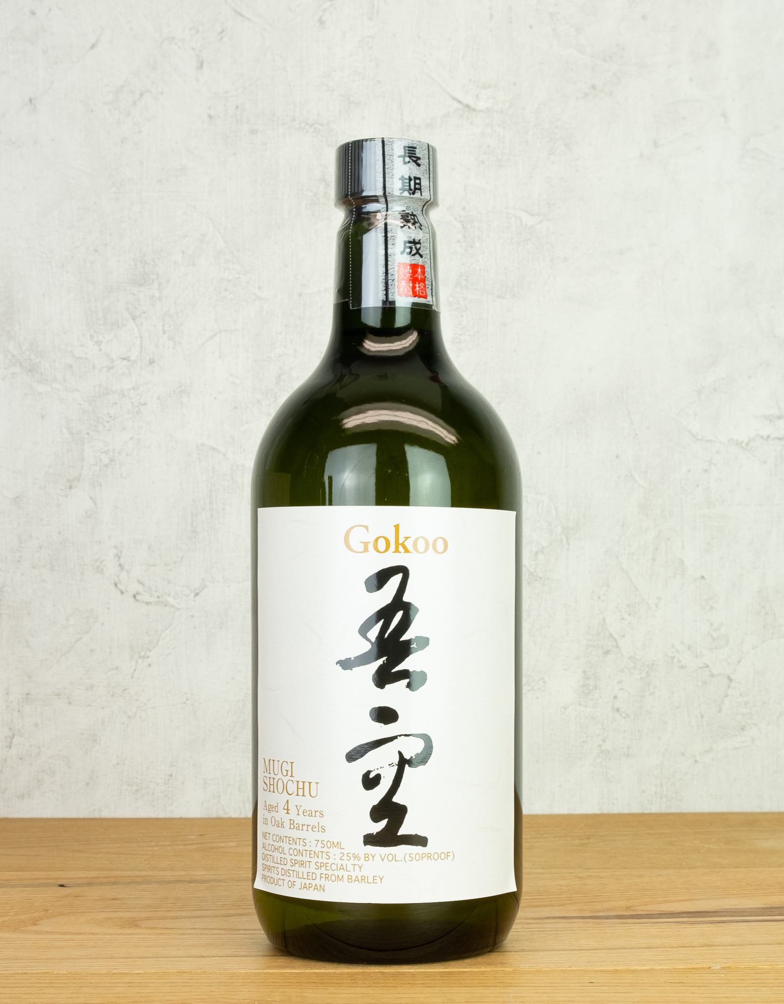 Gokoo Mugi Shochu