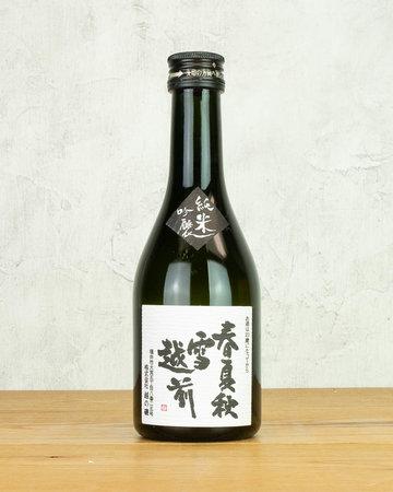 Sake Koshi No Iso Junmai Ginjyo