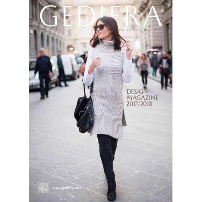 Gedifra Patterns Design Magazine 2017/2018