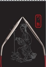 "ChiaoGoo ChiaoGoo SS Red Circular 12"" US 0 Needle"