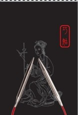 "ChiaoGoo ChiaoGoo 9"" US 8 SS Red Circular Needle"