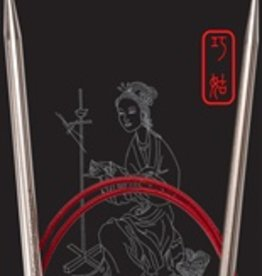 "ChiaoGoo ChiaoGoo Lace Circular 24"" US 15 Needle"