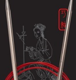 "ChiaoGoo ChiaoGoo Lace Circular 40"" US 1 Needle"