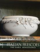 Napa Home & Garden Napa Tuscany Rose Bowl